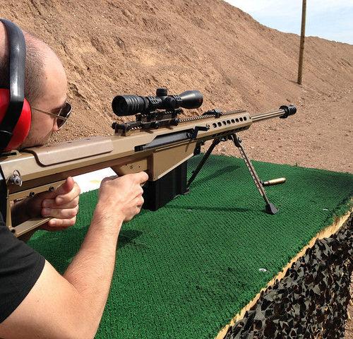 Outdoor Gun Range Adventure